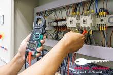 كهربائي منازل و صناعي أبحث عن شغل