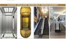توريد و تركيب و صيانة المصاعد و السلالم المتحركة