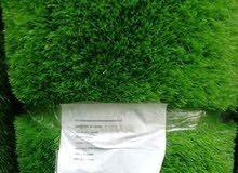 artificial  grass with fitting
