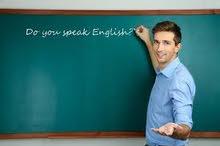 مدرس لغة انكليزية