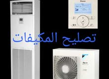ALL TYPES HOME APPLIANCES MAINTENANCE REPAIRING AND ELECTRICAL EQUIPMENT REPAIRS