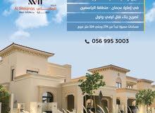 اراضي سكني استثماري للبيع فى الياسمين عجمان-ع شارع الزبير-قرب منطقة الرحمانية-يوجد كل الخدمات