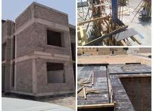 مكتب العراك  لتنفيذ أعمال البنأ  والمقاولات  تحت اشراف هندسي  شعارنا الجوده والس