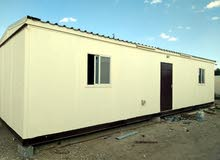 Portacabin/ Caravan/ Container/Modify container/ Ablution  0503940118