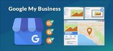 خبرة في فتح النشاط التجاري على جوجل في أي مجال والتسويق الرقمي بكافة أشكاله