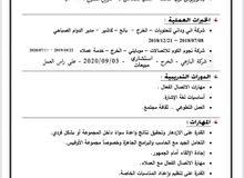 سعودي ابحث عن عمل داخل الخرج او الرياض .. خبرة مبييعات وخدمة عملاء