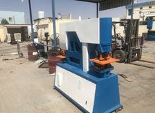 For sale a multi-use UniCar machine