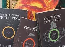 سلسلة روايات The Lord of the Ring و رواية  The Hobbit