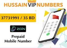 Mobile number - للبيع رقم موبايل مميز