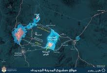 للبيع ارض 10 دونم في المطبه الحمد والقضاه