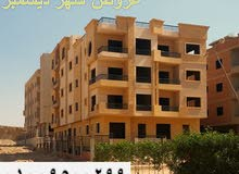 apartment area 320 sqm for sale