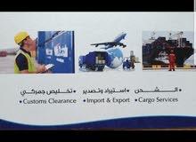 تخليص جمركي وشحن واستيراد وتصدير  في مطار  مسقط الدولي  customs  clearance