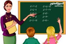 معلمه لتدريس المرحله الابتدائيه