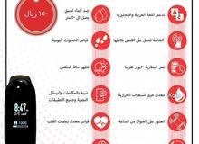 ساعة شاومي 3 النسخة العربية للبيع