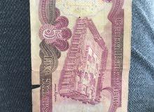 خمس دنانير عراقيه قديمه سنه 1981 للبيع