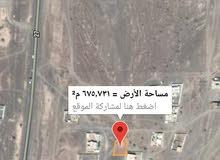 ارض سكنية للبيع بولاية المضيبي قرية الفتح