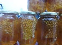 الحكيم  للعسل المصفى الطبيعي