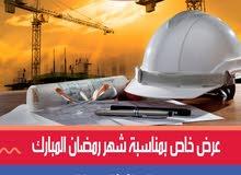دورة مزاولة مهنة مشرف سلامة وصحة مهنية