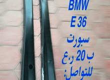 زوايد جانبيه ل BMW / E36 / M3