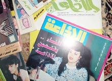 مجلة الاذاعة الليبية الاعداد الاولى