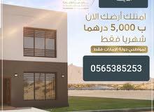 أراضي سكنية استثمارية بمنطقة العين الفايضة س