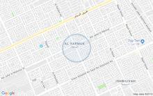 Apartment for sale in Al Riyadh city Al Yarmuk