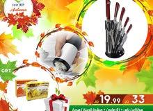 طقم سكاكين مميز مع  هداية مميزة  مع عروض الخريف المميزة لا تدفع الفرصة تفوتك