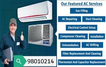 air condition refrigerator repair and service