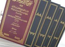 صحيح الإمام مسلم في 4 مجلدات جديده وطبعة فاخره عن دار المنهاج