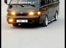 باص h100 لتوصيل الطلبات ونقل البضائع بأسعار مناسبه 0786142492