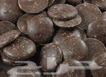 شوكولا أقراص فاخرة - طعم الجلكسي