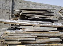 اخشاب للبيع