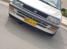 Toyota Other 1991 For Sale