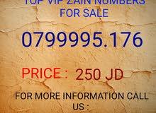 خط زين بطاقه 0799992.735