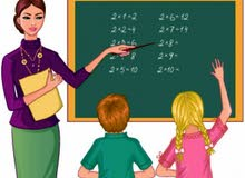 معلمة خصوصي