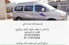 توصيل الركاب داخل محافظة اربد وخارجها بأقل الاسعار