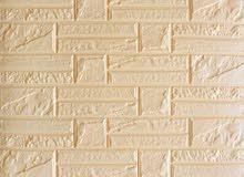 ورق جدران فوم افضل انواع الديكورات