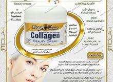 كريم الكولاجين + صابون كولاجين للبشره