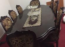 دريسوار & طاولة سفرة