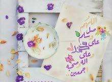 مدرسة تأسيس عربي وانجليزي ومحفظة قران