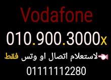 (7) اصفار فودافون 0100.270.0100