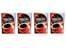 قهوة نسكافه نستلة - مسلاتة