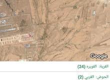 للبيع ارض 4.4 دونم في القويره جنوب عمان