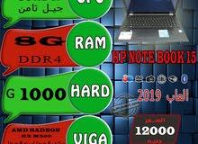 بالكرتونه //HP NOTEBOOK 15-BS112A CORE I7 جيل ثامن رمات 8 جيجا DDR4//