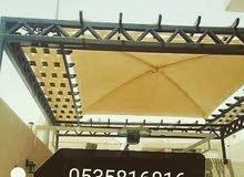 شركت ثوابت الامجاد لا اعمل المظلات والسواتر والاهناجر لتواصل واتس اب 0535816816