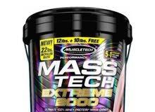 بروتين ماستيك 2000  10 كيلو
