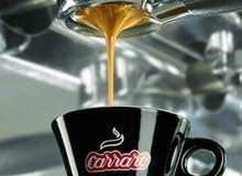قهوة كارارو الإيطالية