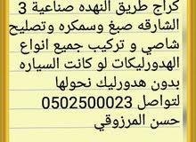 كراج طريق النهده الشارقه