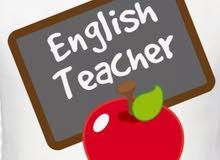 معلمة انجليزى