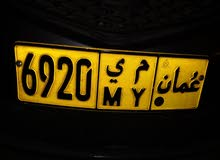 Car number for sale 6920 MY